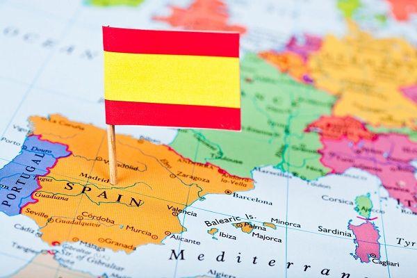 Requisitos para viajar a España 2021】?