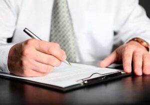 Cómo completar el formulario 7 de la prefectura