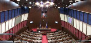 La Cámara de Diputados debería ser diputada