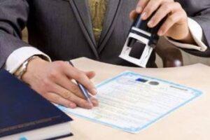 Cómo solicitar una visa NR estadounidense