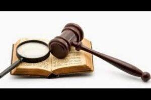 La base legal para productos horneados falsos compra NR