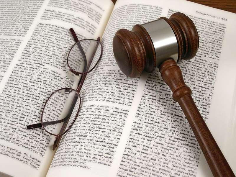 Marco legal del juez peruano