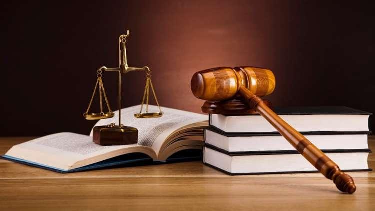 Estudios para convertirse en juez en Perú