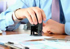 Certificado introductorio de crédito fiscal