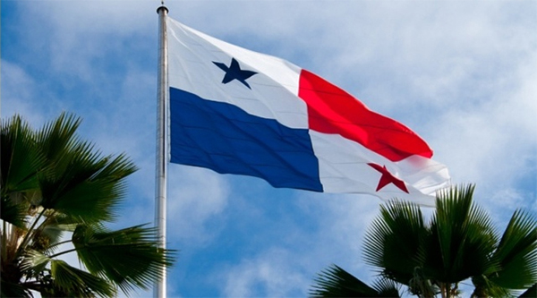 Requisitos para ser un representante de Corregimiento en Panamá