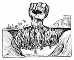 Conclusión de la Unión