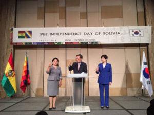 Embajada de Corea del Sur en Bolivia