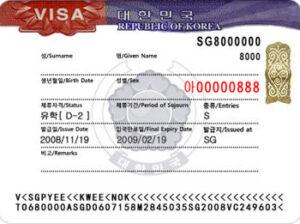 Visa para Corea del Sur