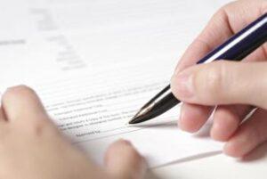 Complete el formulario 0020