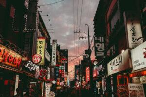 Viaje a la introducción de Corea del Sur