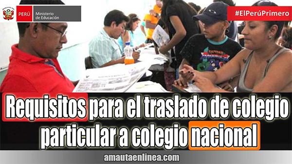 Requisitos para la transferencia de la universidad a Perú